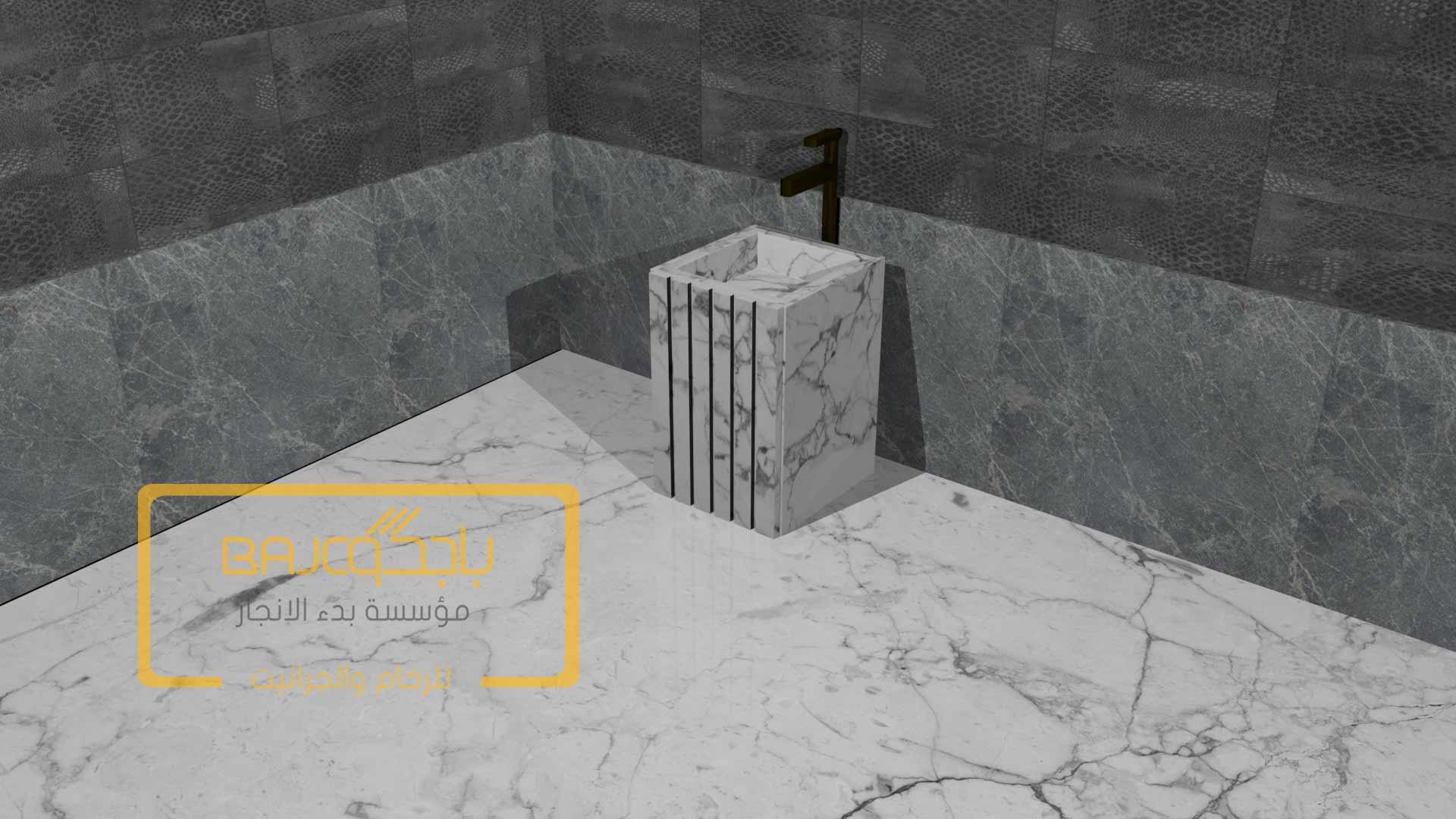 مغسلة رخام من تصميم مؤسسة بدء الانجاز للمقاولات