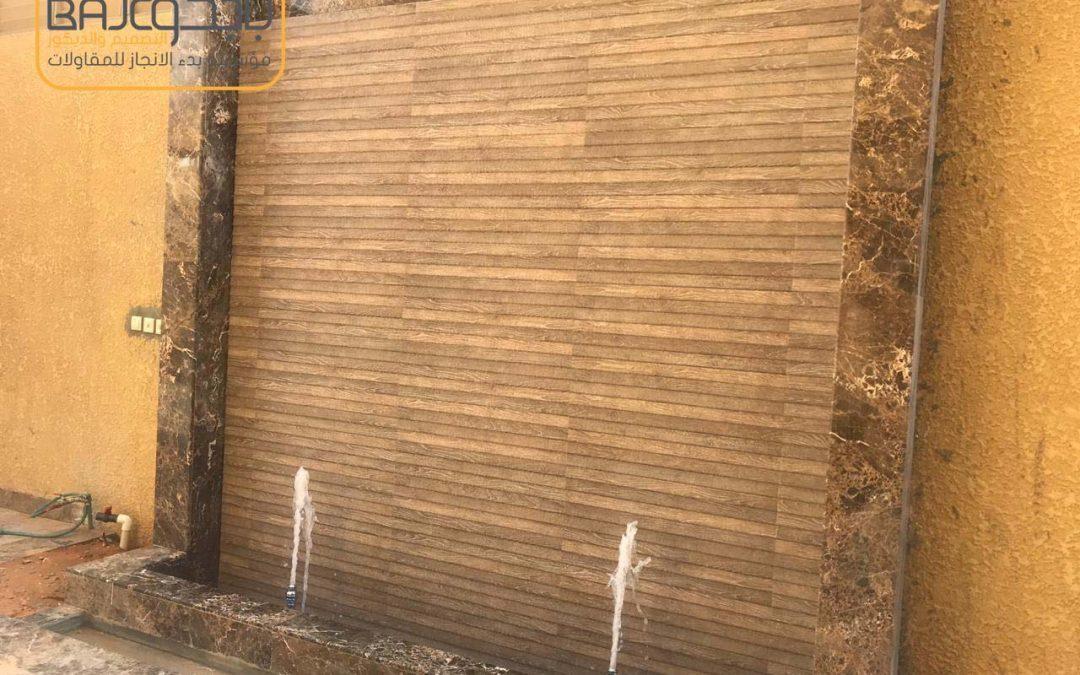 تنفيذ شلال جداري في حي ملقا الرياض