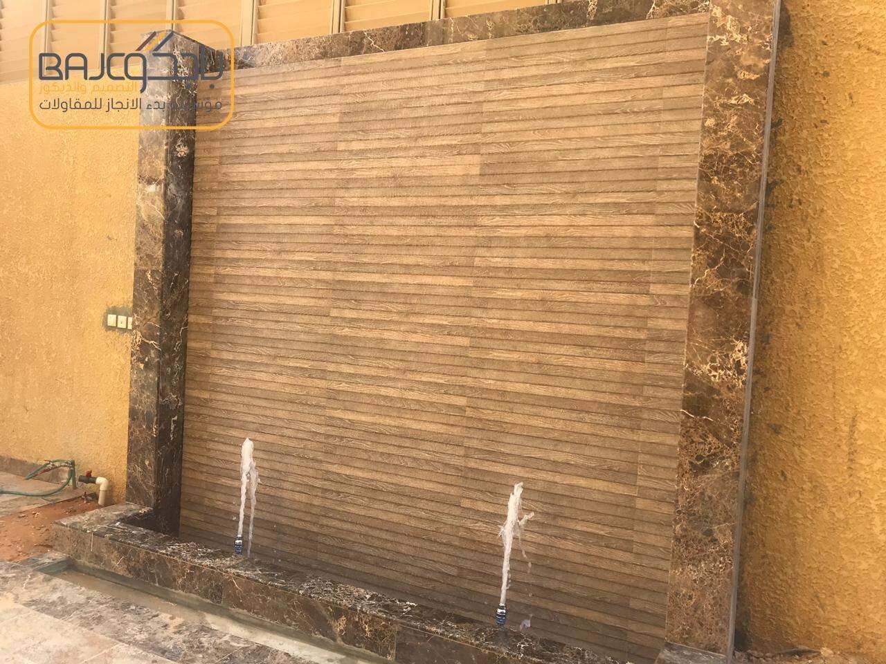 شلال جداري (3)