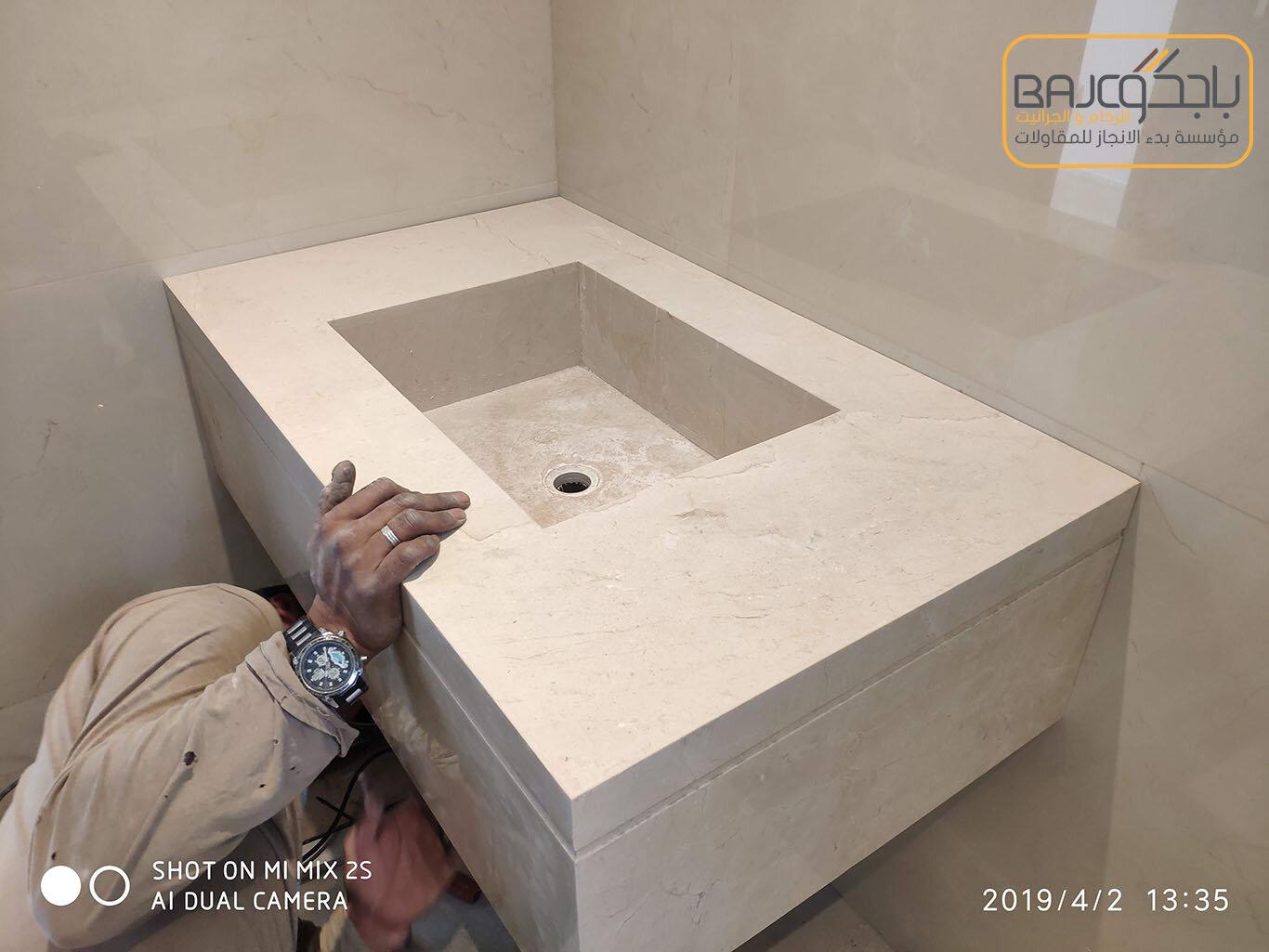 مغاسل رخام كري مارفل مع احواض رخام (4)