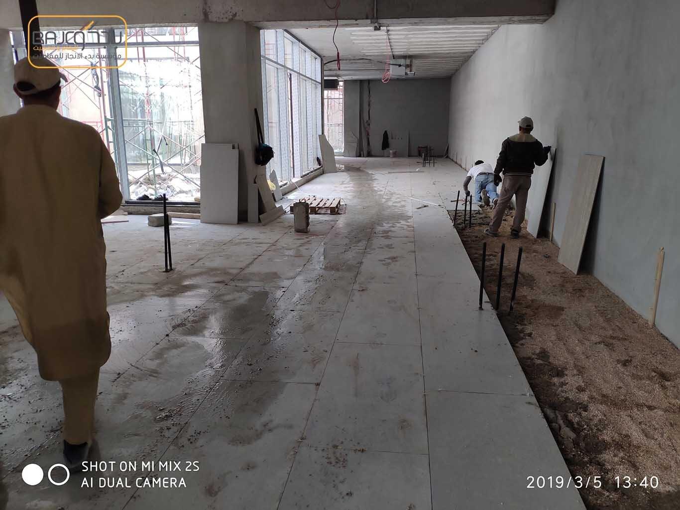 تركيب بورسلان هندي 60 * 120 سم مكتب خاص شارع التخصصي