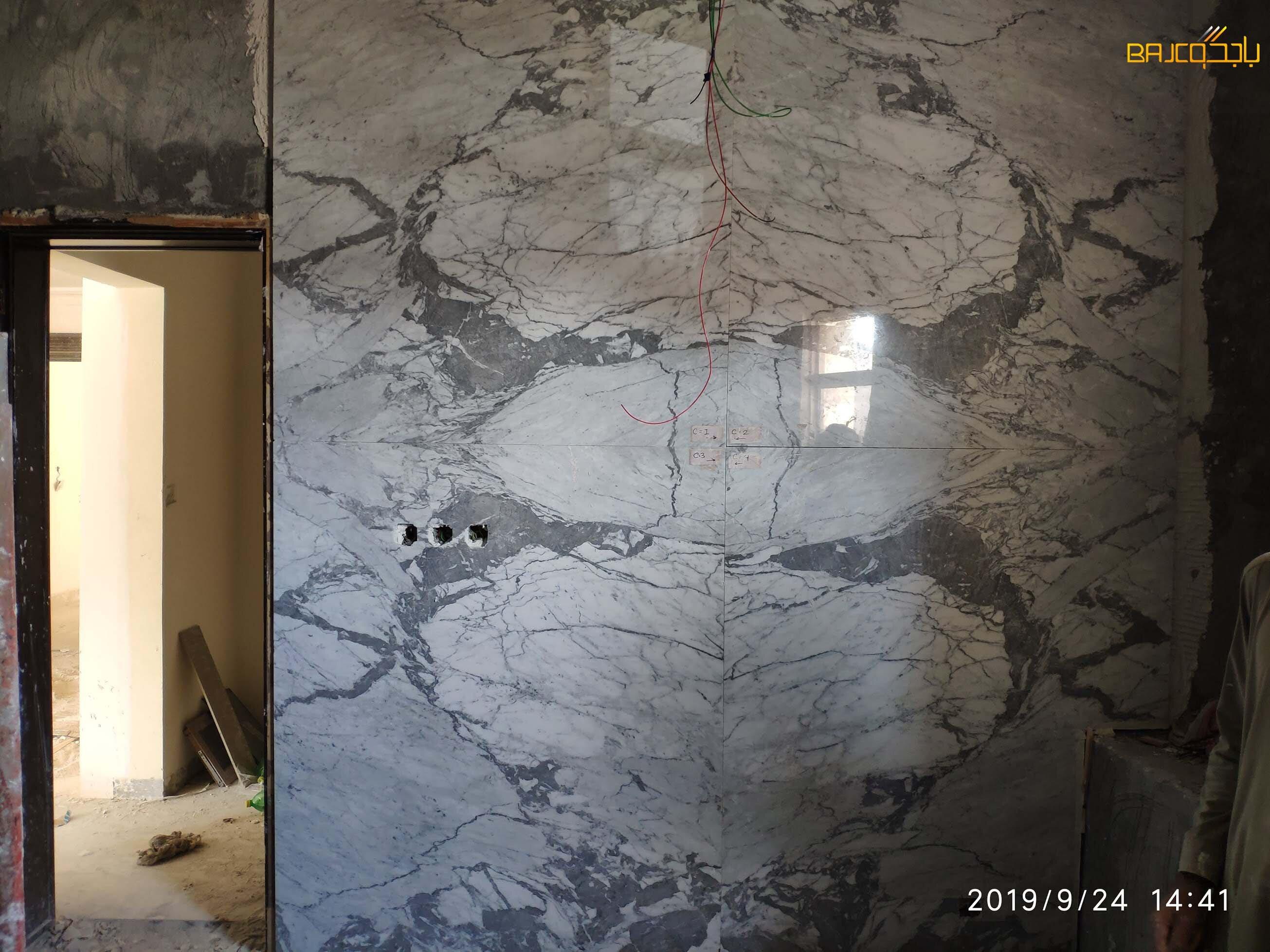 تركيب حمام رخام اربسكاتو اوبن بوك (3)