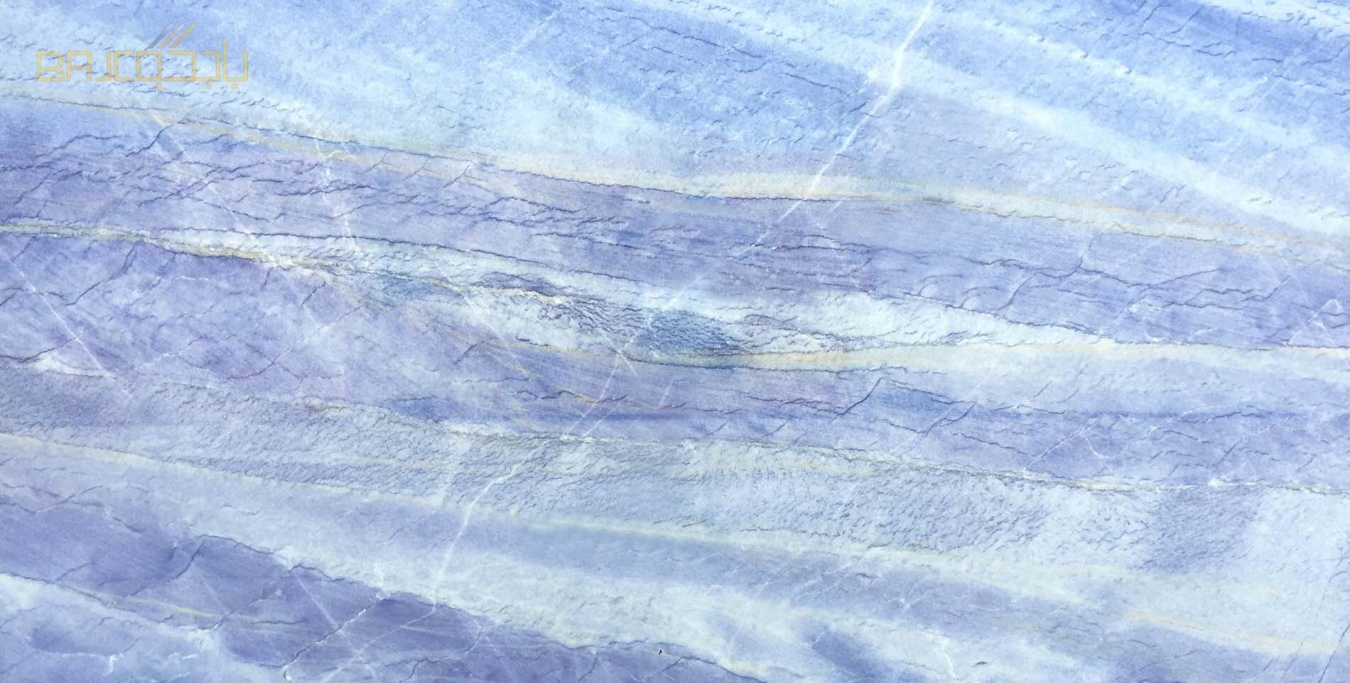 Azul-Macaubas ازول ماكوبا