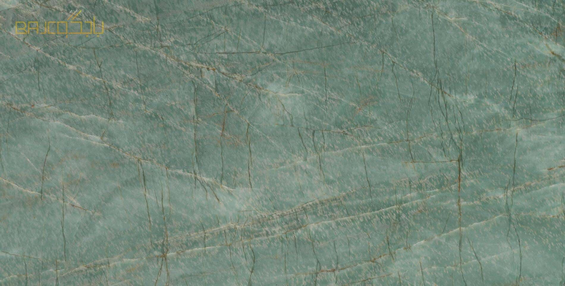 Emerald-Quartzite-ايميرالد-كوارتز
