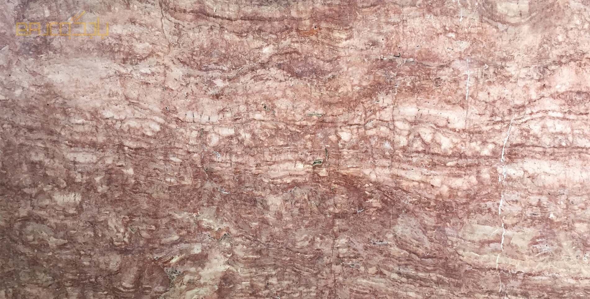 Greek-Rosa-Travertine-ترافنتينو-روز-يوناني