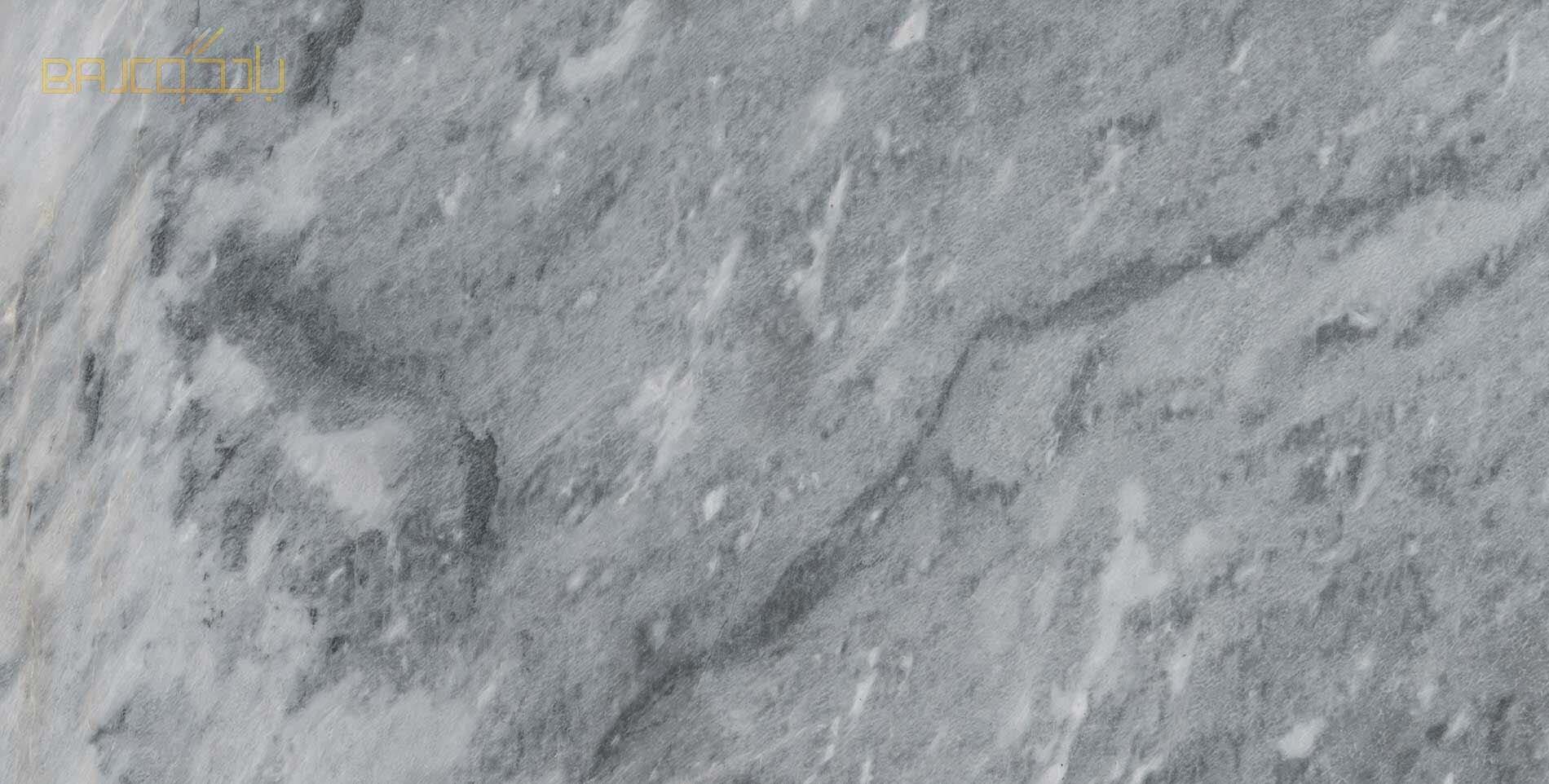 Ice-Berg-Grey ايس بيرج جري