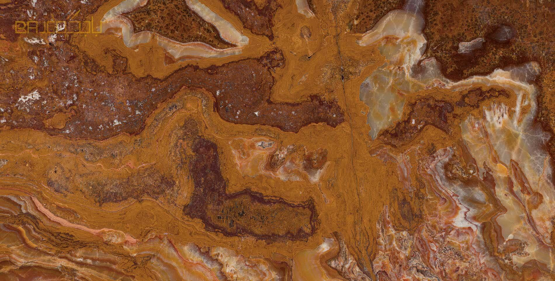 Jurassic-Brown-Onyx جوريزيك براون اونيكس