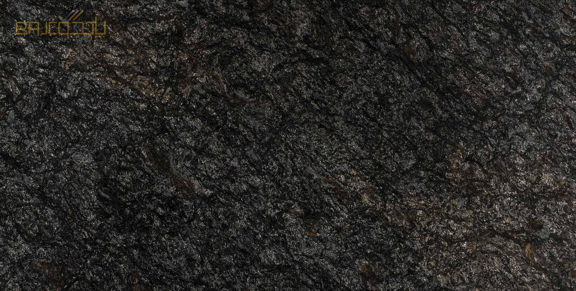 Kozmus-كوزموس