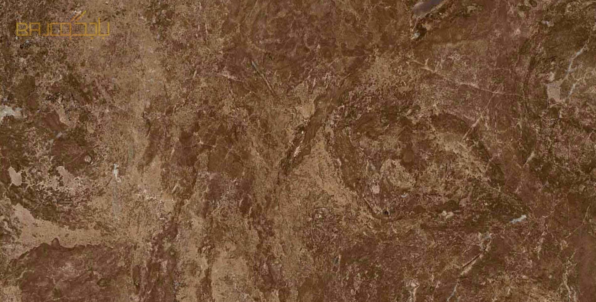Magma-Gold-ميجما-جولد