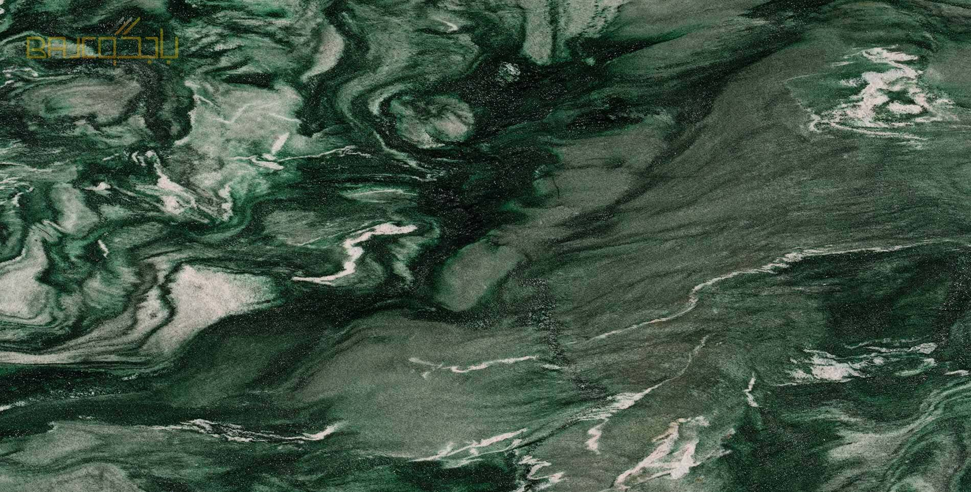 Verde-Lapponia-فيرد-لابونيا