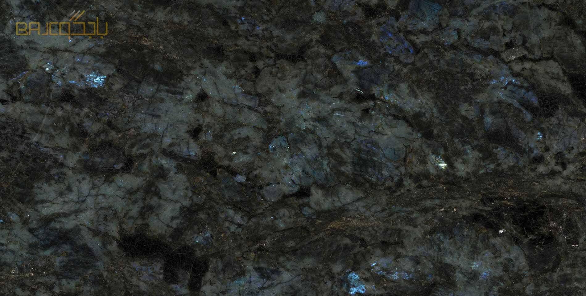 lemurian-ليموريان