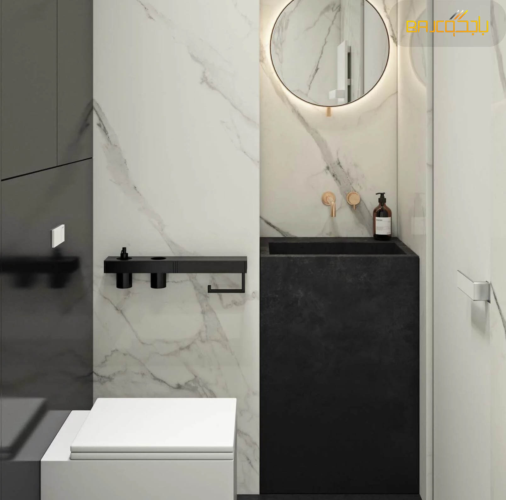 مغسلة صغيرة داخل الحمام رخام اسود