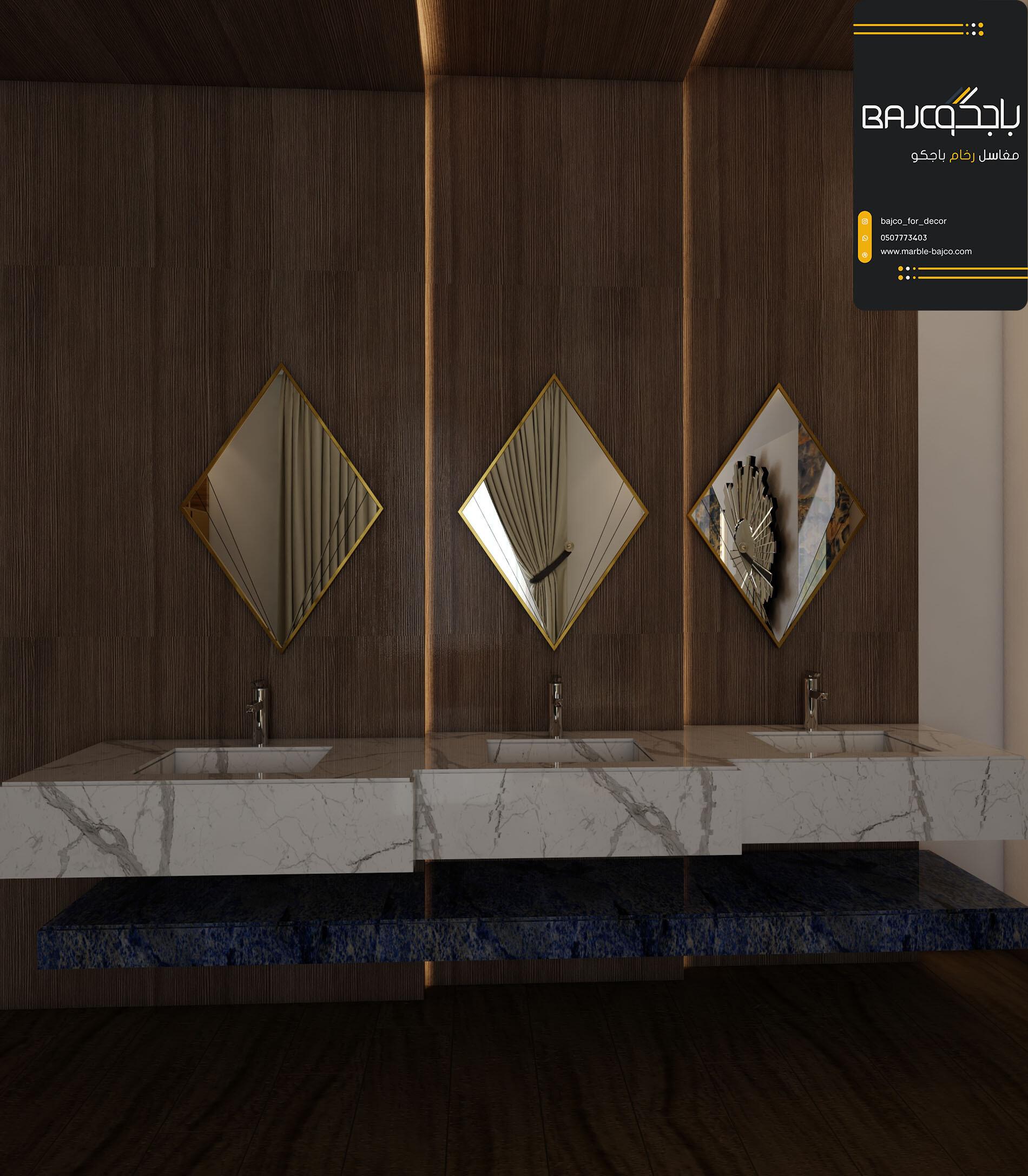 تصاميم مغسلة رخام ستتواريو ثلاث احواض (1)
