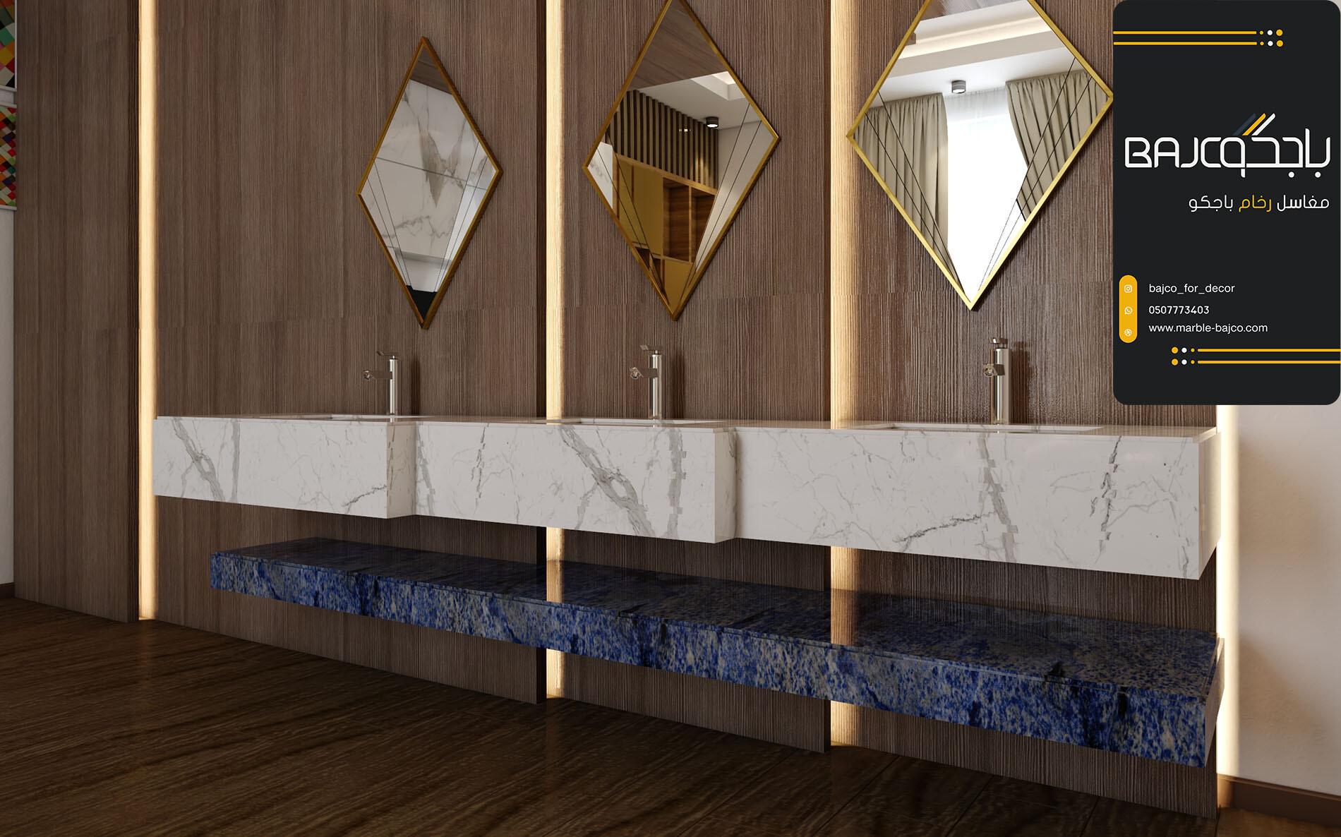 تصاميم مغسلة رخام ستتواريو ثلاث احواض (3)