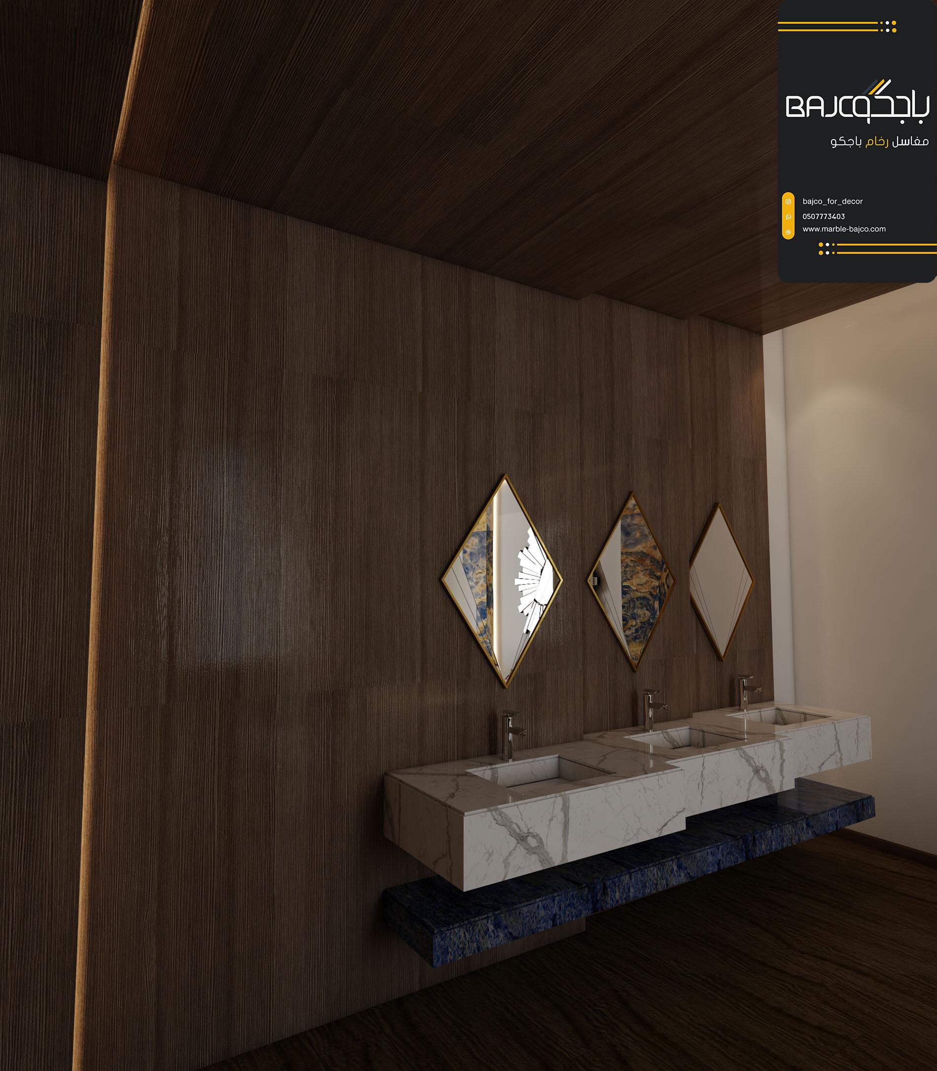 تصاميم مغسلة رخام ستتواريو ثلاث احواض (4)