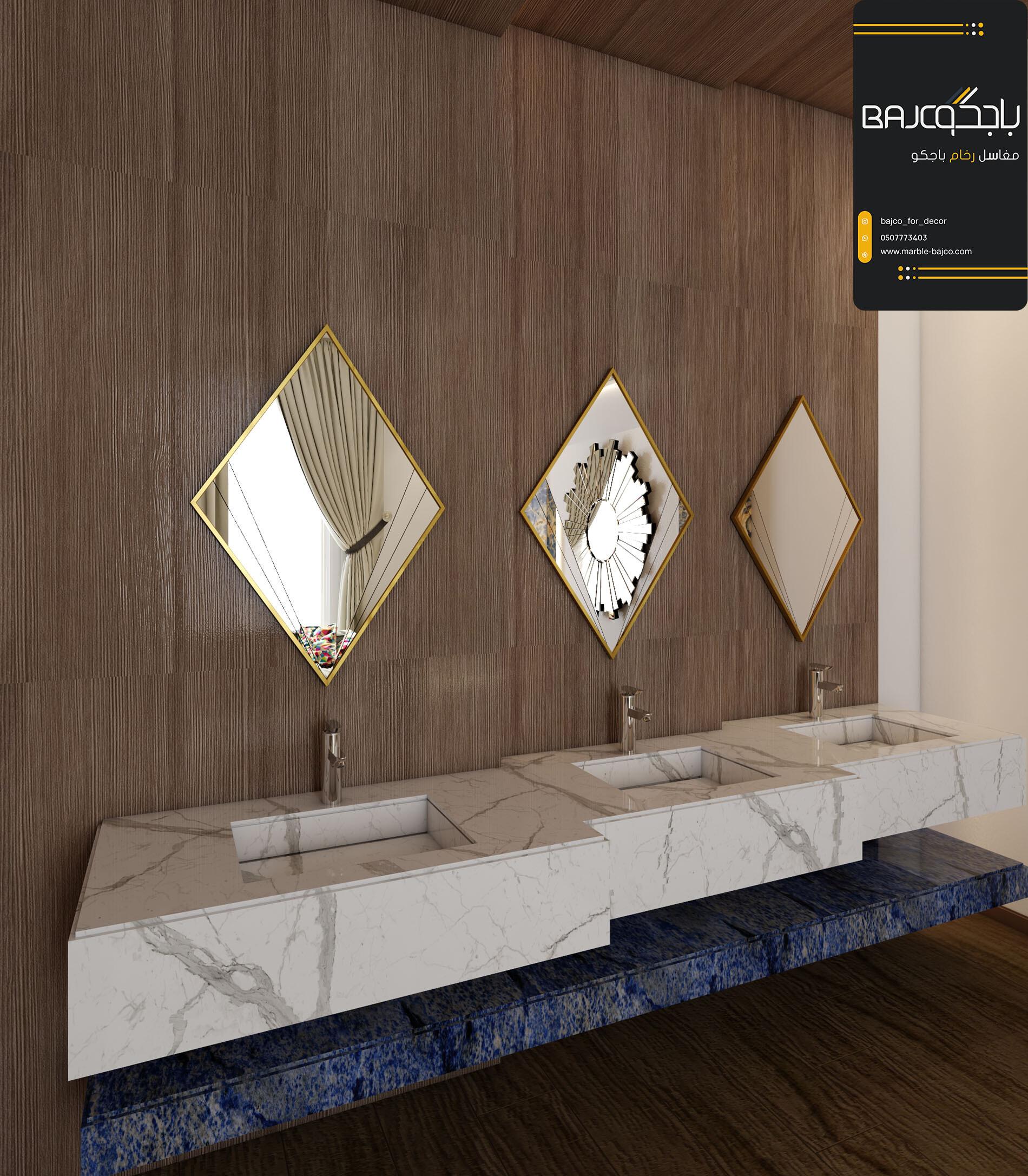تصاميم مغسلة رخام ستتواريو ثلاث احواض (7)