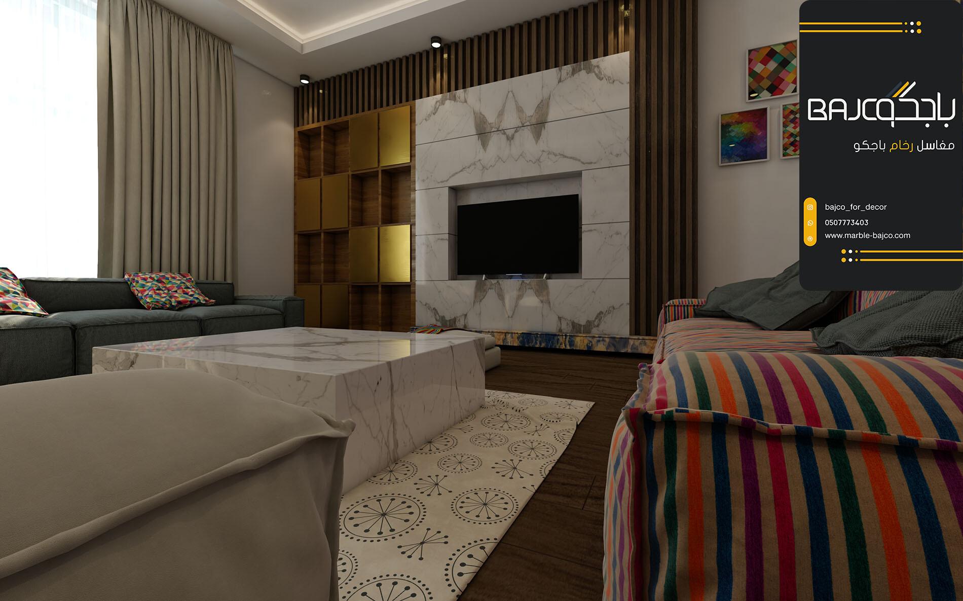 تصميم living room (10)