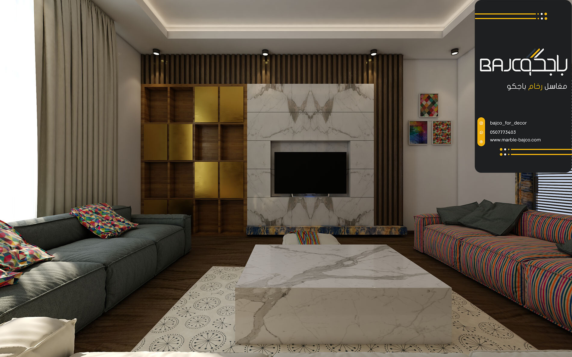 تصميم living room (11)