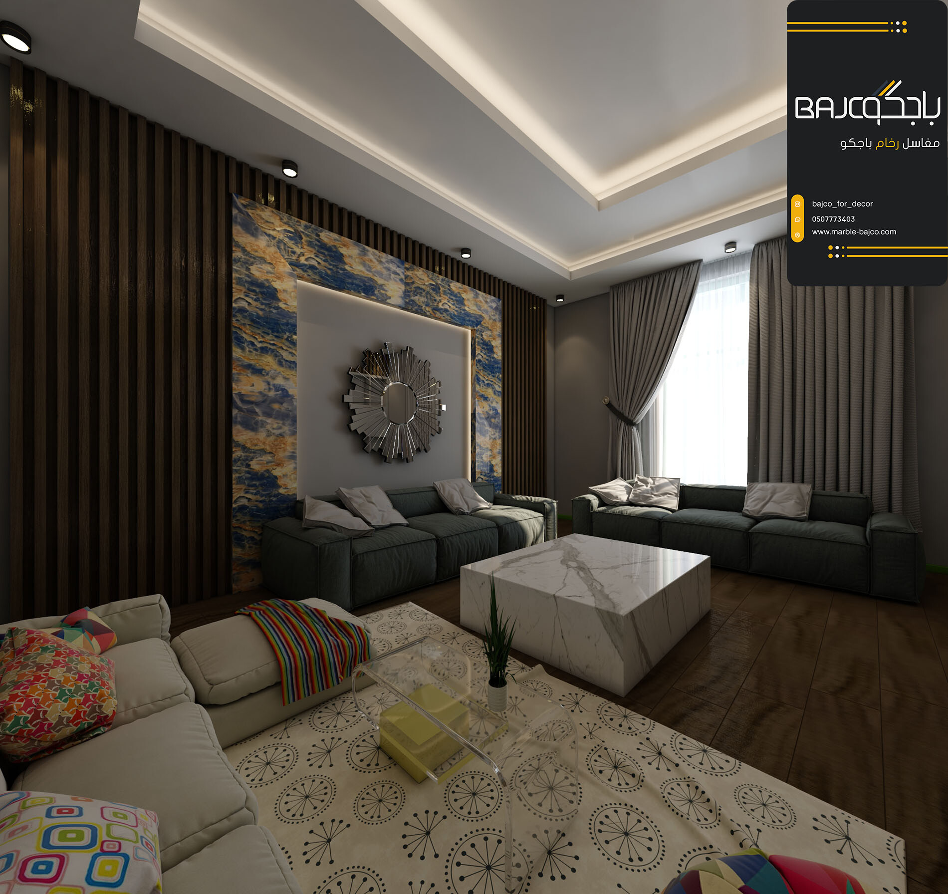 تصميم living room (2)