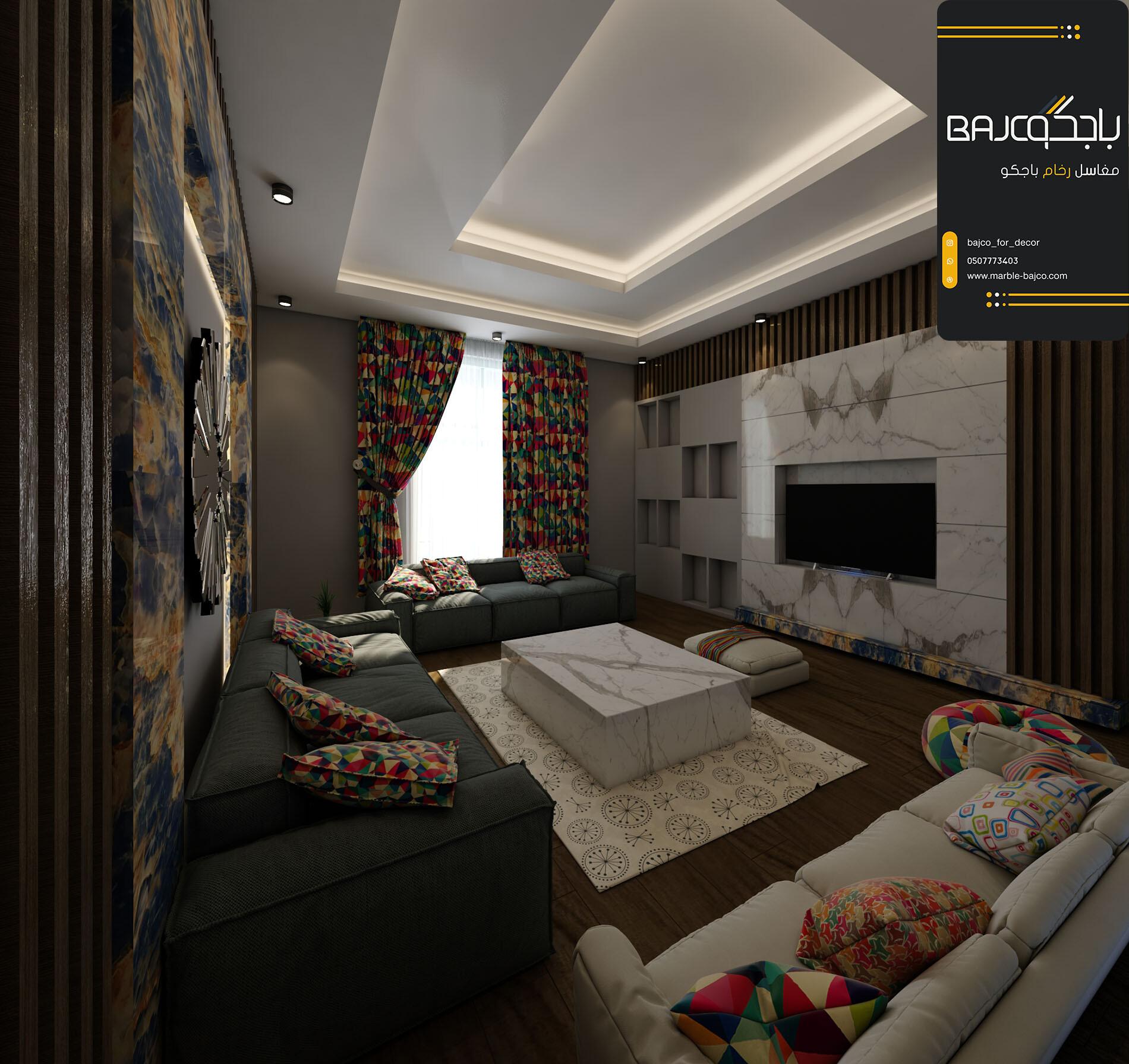 تصميم living room (3)