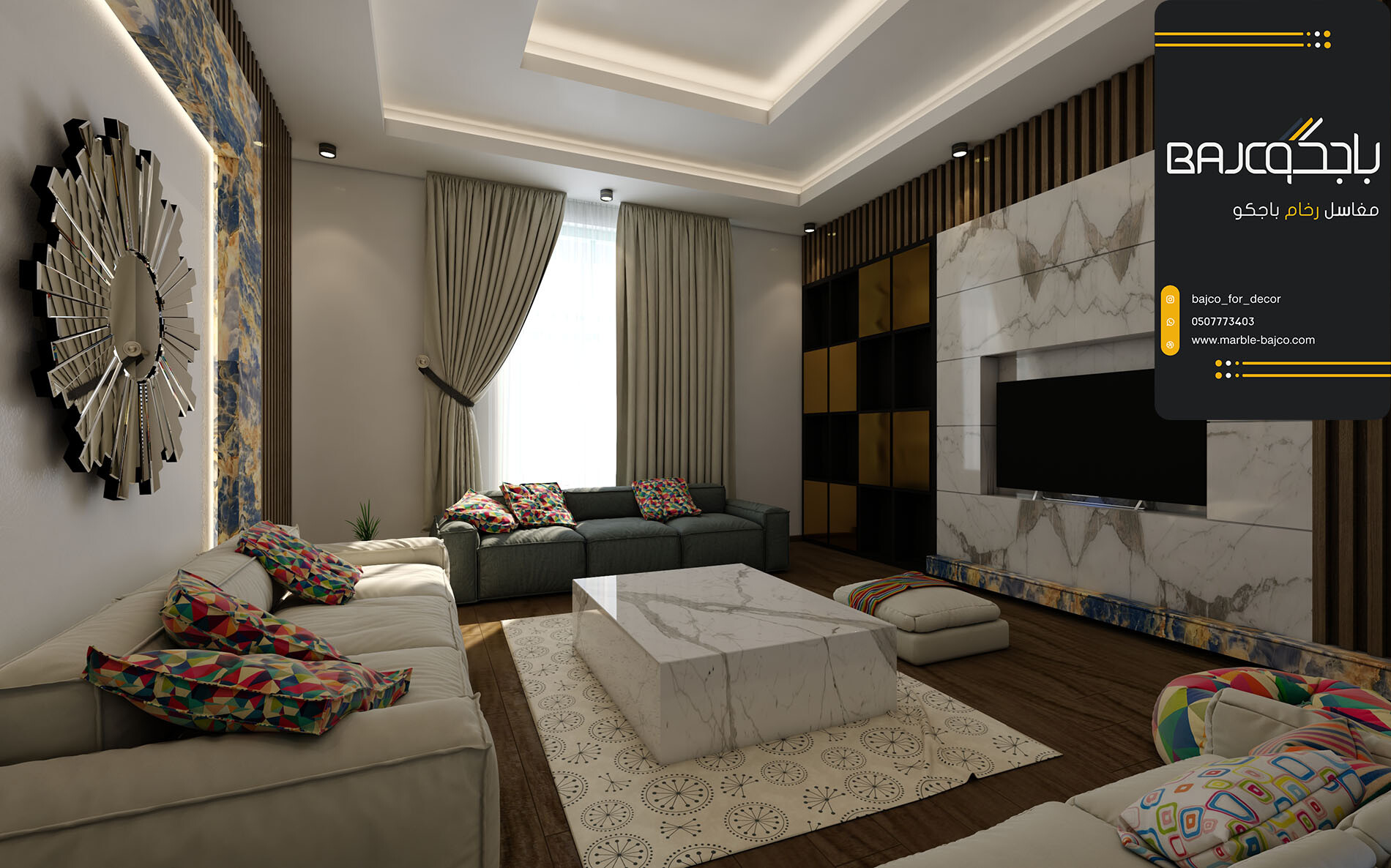 تصميم living room (4)