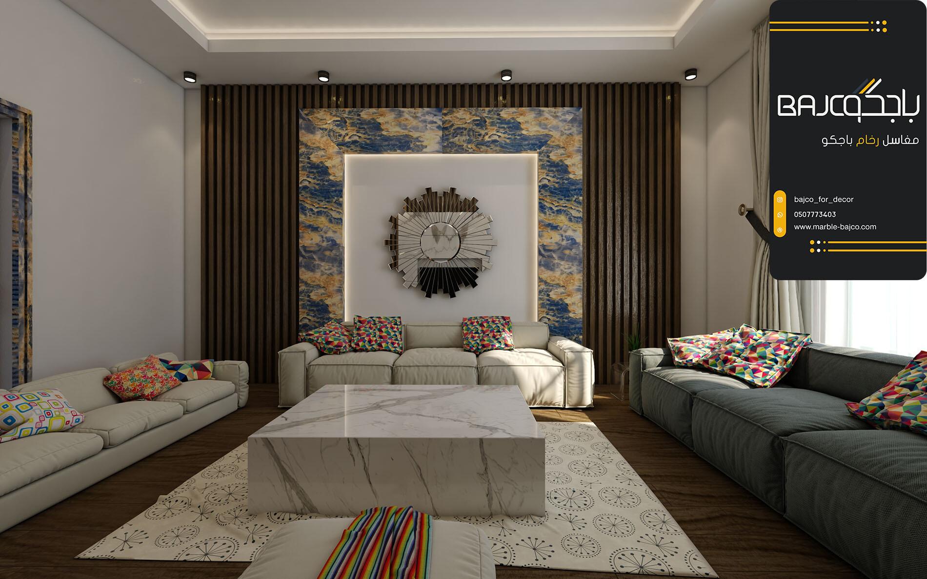 تصميم living room