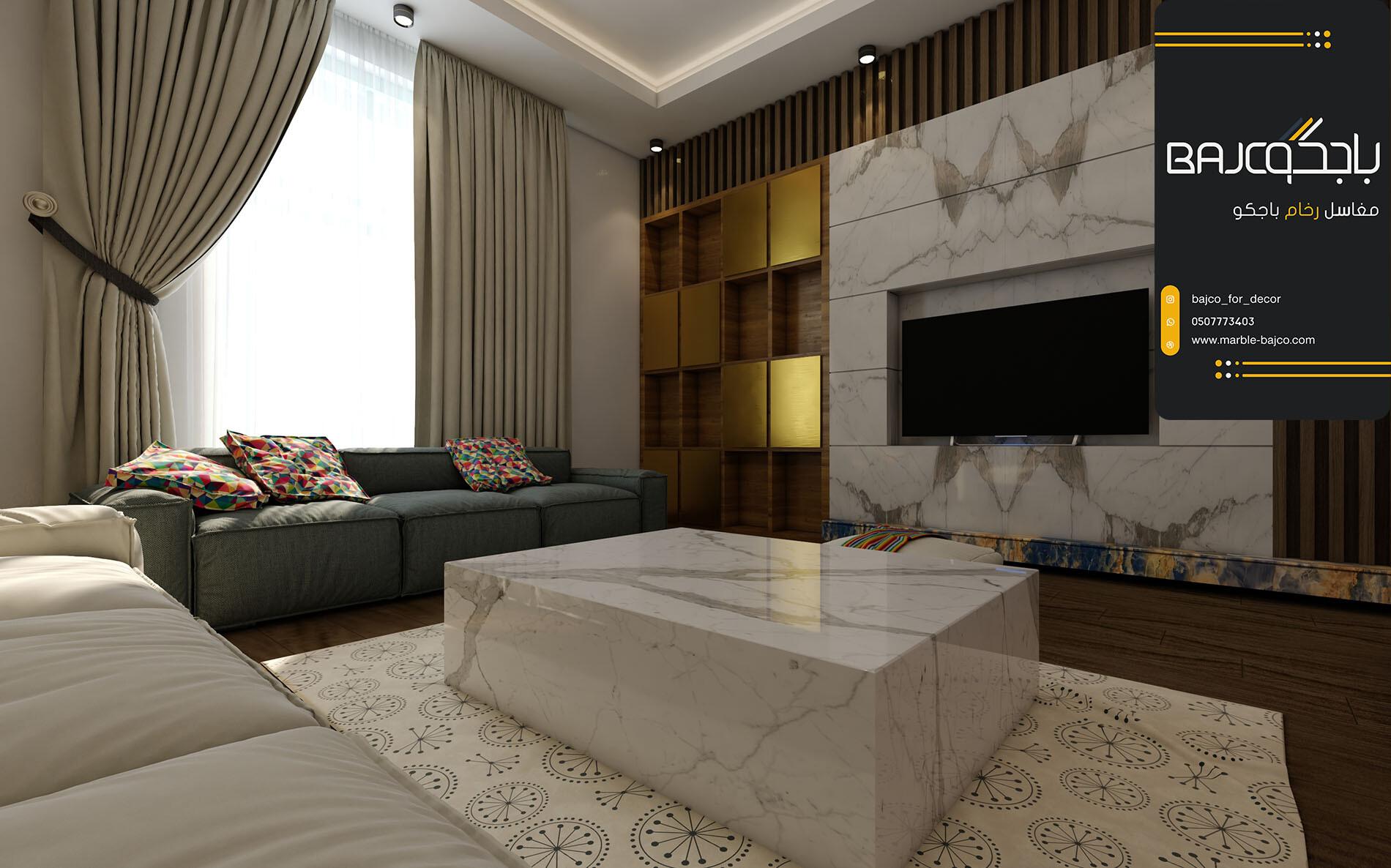 تصميم living room (7)