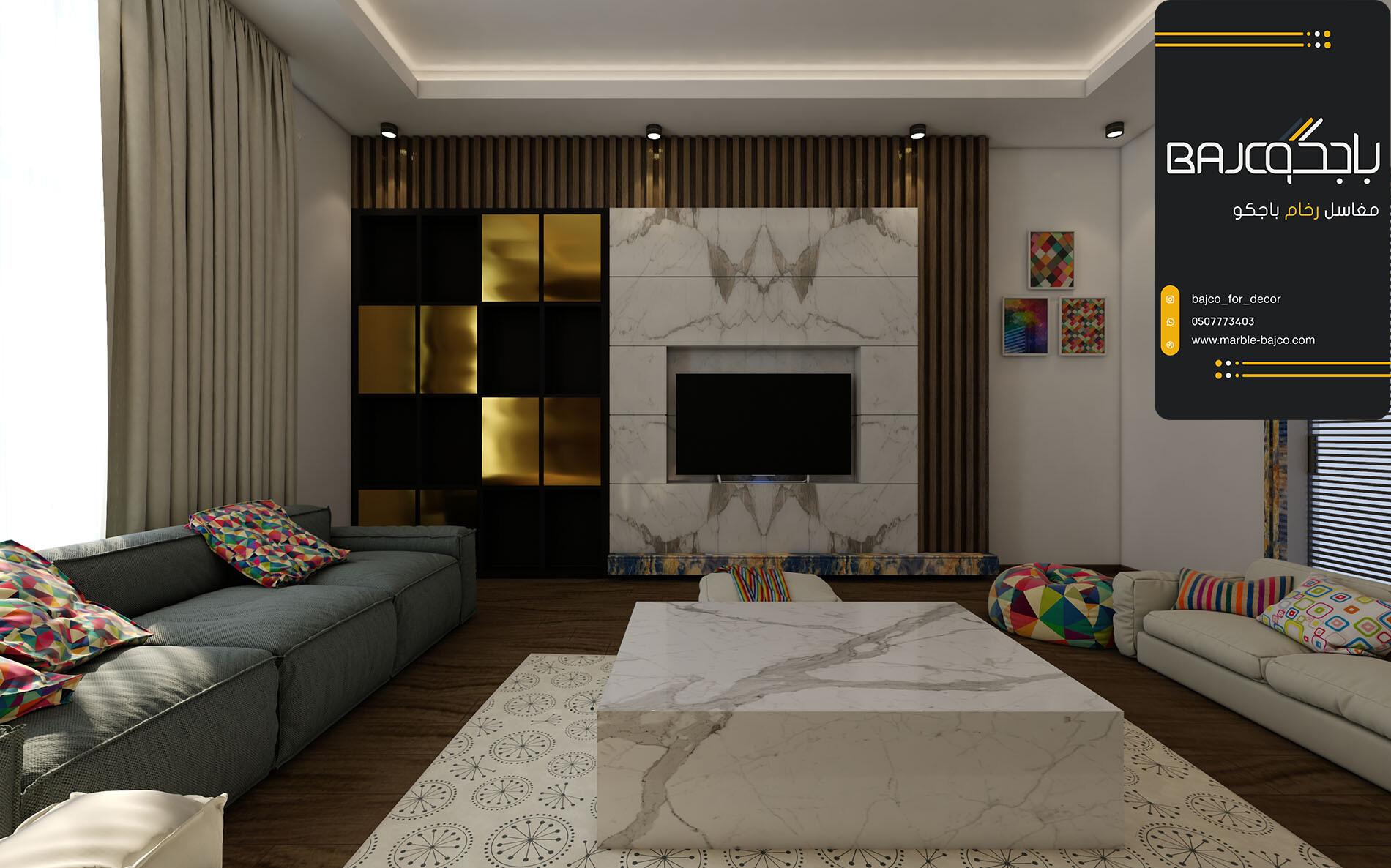 تصميم living room (9)